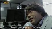 Бг субс! Vampire Prosecutor 2 / Вампирът прокурор 2 (2012) Епизод 7 Част 1/4