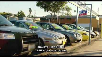 кой уби електрическата кола 2006 част-3