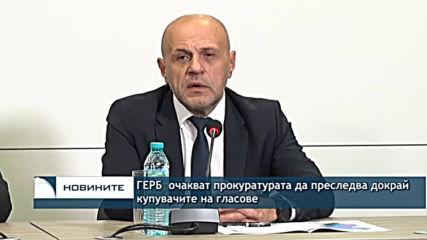 Щабът на Мая Манолова иска касиране на вота в столицата, БСП ще го подкрепи