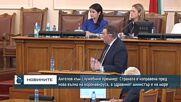 Ангелов: Страната е изправена пред нова вълна на коронавируса, а здравният министър е на море