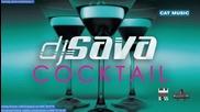 Dj Sava - Cocktail [2012]