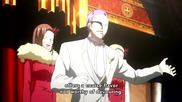 Tokyo Ghoul Episode 4 Eng Subs