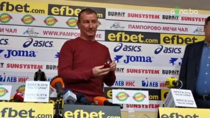 Стамен Белчев бе награден за треньор на месец октомври