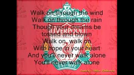 Химна На Liverpool - Youll Never Walk Alone (Превод)