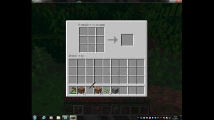 Minecraft-как се прави кирка
