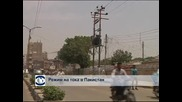 Режим на тока в Пакистан