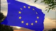 Химн на Европейския съюз - Одата на радостта