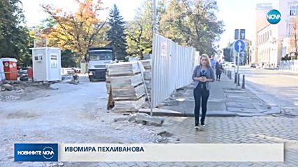 Вадят част от жълтите павета в центъра на София