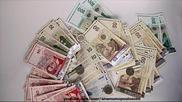 Патроне дай пари (фен видео)