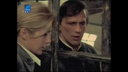 Осъдени Души С Едит Салай И Ян Енглерт 1975 Бг Аудио Част 9 Версия Б Tv Rip Бнт Свят