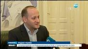 Депутатите гласуват окончателно конституционните промени