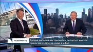 Сврака нападна австралийски репортер минути преди да излезе на живо в ефир