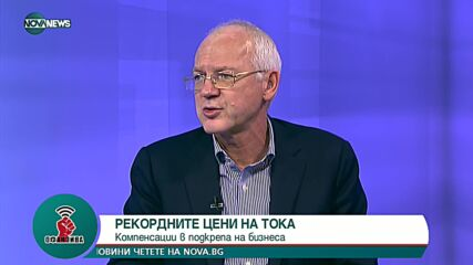 Васил Велев: Засега няма алгоритъм, по който да се действа с работници, които отказват да се ваксини