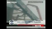 Ново земетресение във Фукушима
