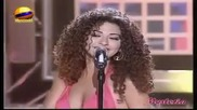 Myriam Faris - Enta El Hayat