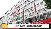 """В """"Здравей, България"""" в понеделник очаквайте"""