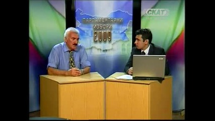 Избори 2009,  изборна нощ - Димитър Аврамов в Скат