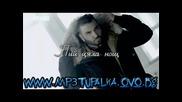 Азис - Пий цяла нощ 2014 New Hit Djoktay
