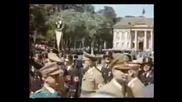 Национал Социализма в Германия през 1939
