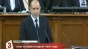 Румен Радев положи клетва в Нс - Първата реч на петия президент
