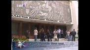 ! В. Търново О Д Полиция сменен директор, 29 юни 2010, Ввт Новини