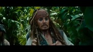Официален Тейлър на Карибски пирати в непознати води.