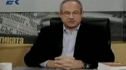Диагноза с Антон Тодоров - Лукойл е на Ротшилдови. 2011-10-17