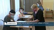 Втори тур на президентските избори в Полша