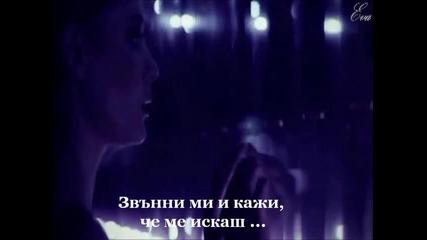 Гръцко 2013 * Звънни ми! * Pare Me Ena Tilefono ~ Leonidas Paxtitis (превод)