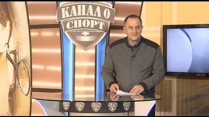 Спорт Канал 0 - 16.03.2016 г.