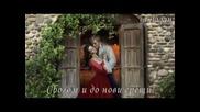 Сбогом, Моя Любов, Сбогом - Демис Русос