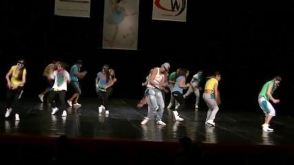 Танцова формация