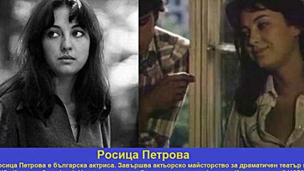 Алманах на български артисти Е10