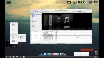 Моят модифициран Windows 7 [hhq]
