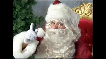 Такава песен не сте слушали - Banana Band - Дядо Мраз На Власт !
