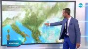 Прогноза за времето (25.10.2020 - обедна емисия)