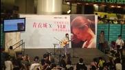 Yui perform Good-bye Days & It's Happy Line [hq]