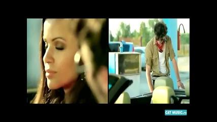 Превод! Ryan & Radu - Rush Love ( Official Video H D )