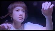 Rainie Yang - Que Yang