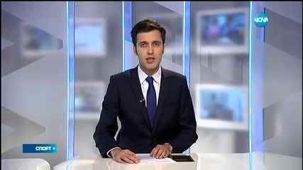Спортни Новини (18.02.2016 - централна)