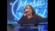 Music Idol 2 Деница Пее Много Добре :) 13. 03. 2008г.