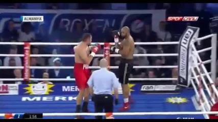 Кубрат Пулев срещу Морис Харис 2015