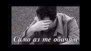*страхотна гръцка балада* Само аз те обичам - Янис Плутархос (превод)
