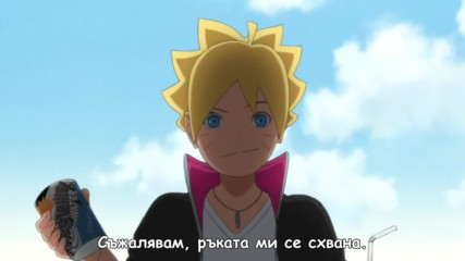 Boruto - Naruto Next Generations - 01 [ Bg Sub ] Вградени
