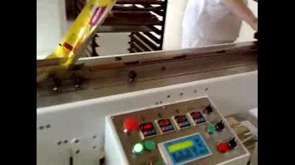 Хоризонтално опаковъчна машина за пасти - ф. Хранпак