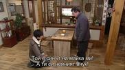 Бг субс! Ojakgyo Brothers / Братята от Оджакьо (2011-2012) Епизод 48 Част 2/2
