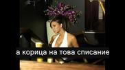 Eксклузивно* Избраха Николета Лозанова за най - секси жена в България