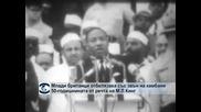 Млади британци отбелязаха 50-ата годишнина от знаменитата реч на Мартин Лутър Кинг