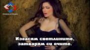 Яко Гръцко ! бг Превод - Despina Vandi - Jambi