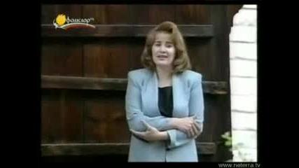 Бинка Добрева - Даньова Мама.mp4